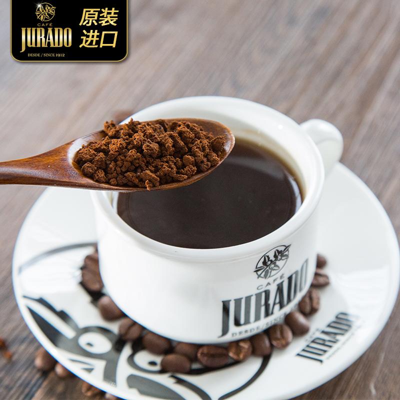 西班牙进口,Cafe Jurado 馥兰朵咖啡 脱咖啡因速溶咖啡100g