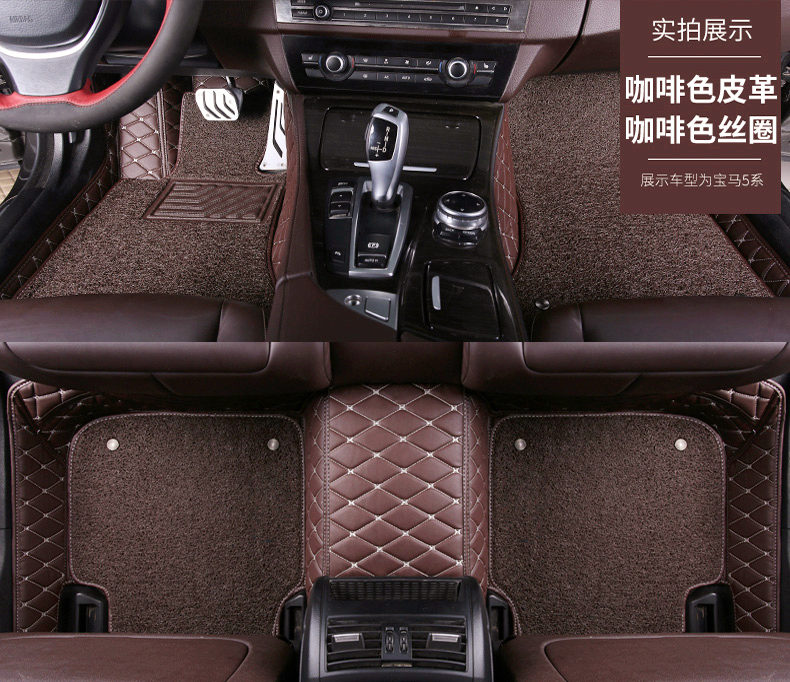 12/13/14/15/16/2017-2018款宝马X1 X3 X5专用X6全包围汽车脚垫大