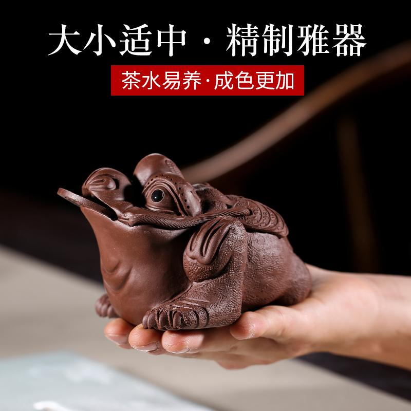 宜兴紫砂茶宠三足金蟾蜍摆件全手工独角招财精品茶玩茶具可养金蟾