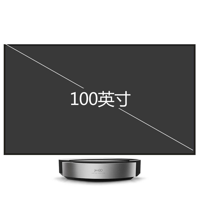 坚果U1抗光幕布100英寸16:9激光电视S1pro超短焦投影仪窄边专用屏