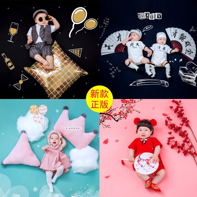 2019新款儿童摄影服装 婴儿百天宝宝摄影助理 影楼主题道具造型毯