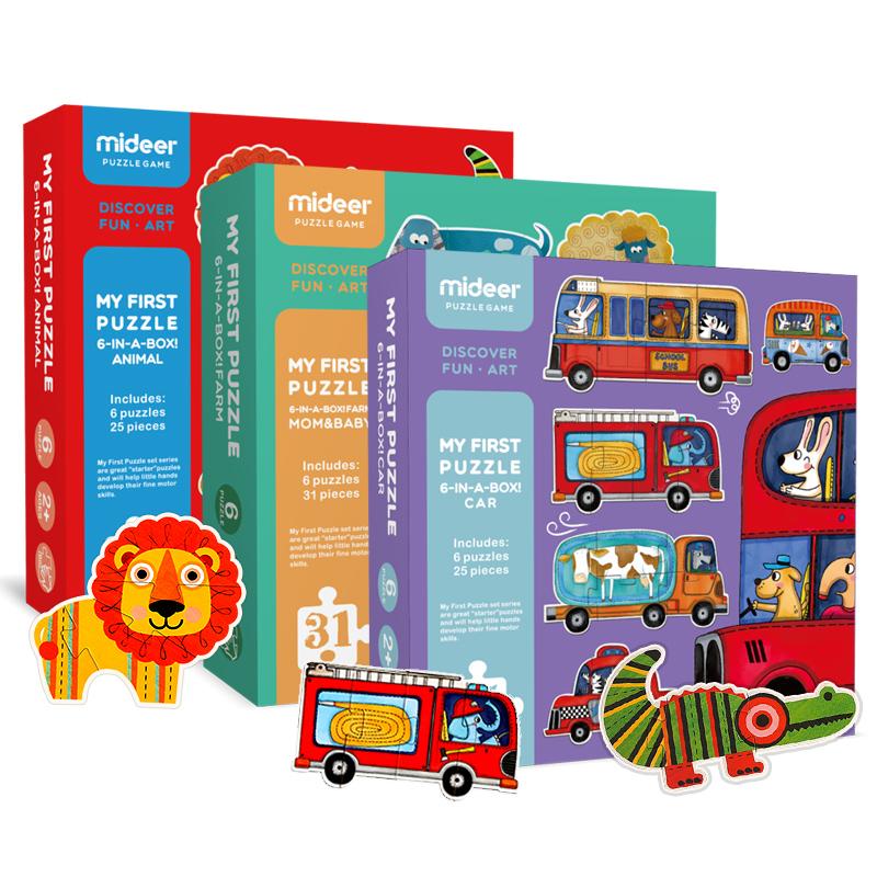 Mideer弥鹿大块进阶拼图儿童汽车男孩宝宝幼儿益智玩具2-3-4-5岁