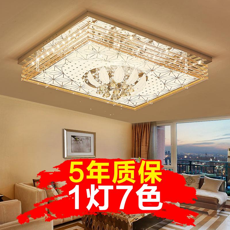 用卧室灯房间吸顶灯具