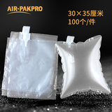 Bubble bag 30 x 35 thick fill bag buffer anti-shock bag bag fill bag bag inflatable bag