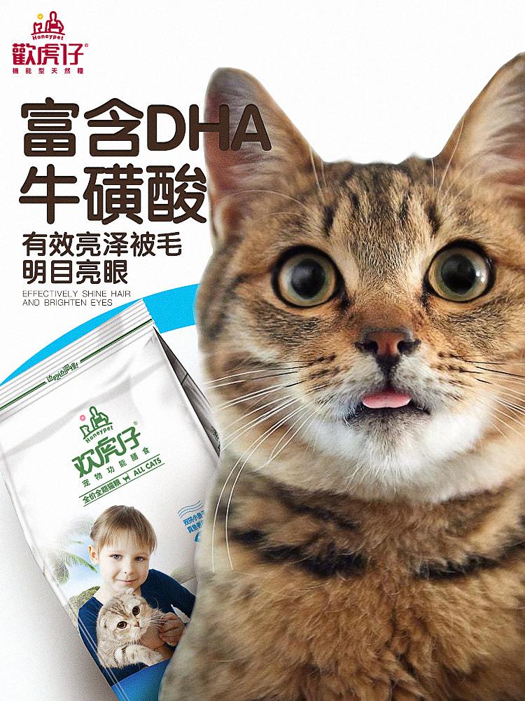 欢虎仔三文鱼猫粮1.5kg 成猫深海鱼发腮鱼干天然猫粮英短美短幼猫