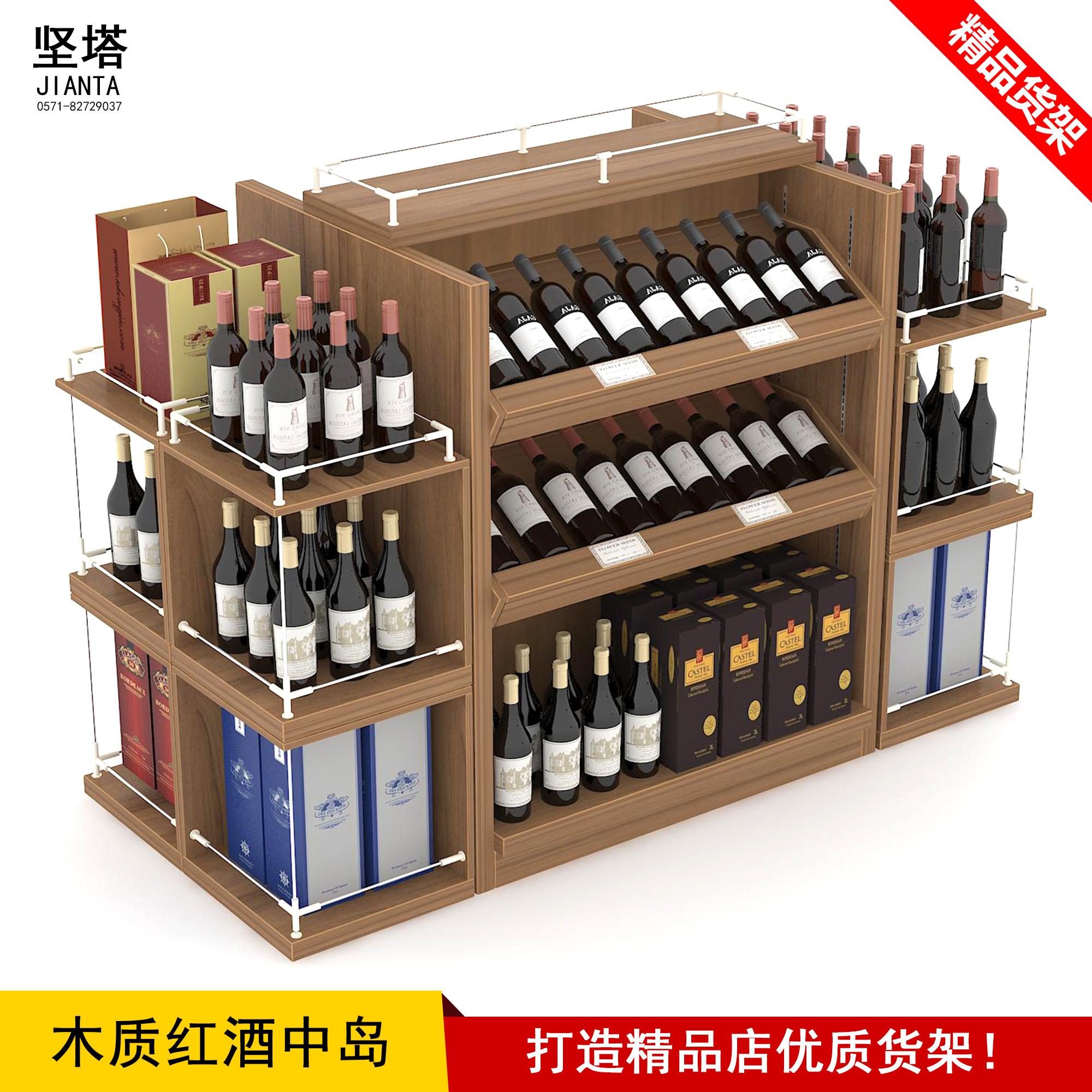 坚塔红酒展示柜展架定制拆装木质多层葡萄酒货架陈列架厂家直销
