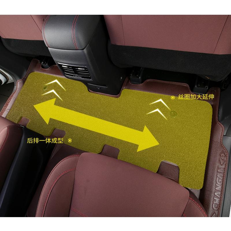 18款长安凌轩脚垫7座专用2017款2+2+3欧尚A800全包围丝圈汽车脚垫