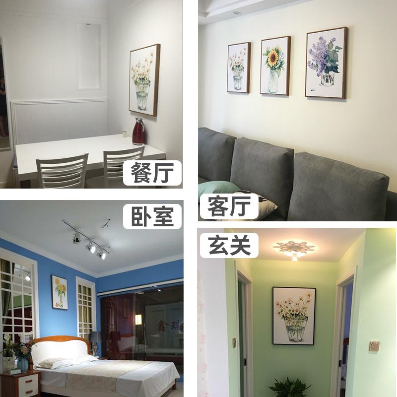 北欧风格小清新客厅装饰画卧室餐厅挂画田园绿植壁画单幅花卉墙画