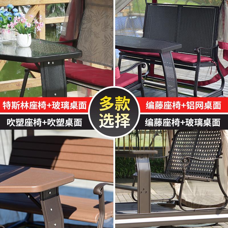 远茂摇摇椅成人秋千户外庭院阳台现代简约躺椅藤椅动力四人遥椅