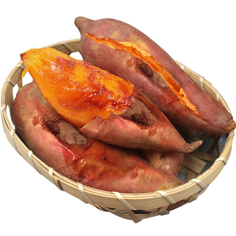 越南进口海边沙地甜心红薯 新鲜早餐辅食地瓜鲜甜番薯农家蔬菜