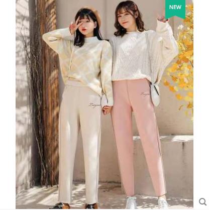 樱花裤萝卜裤