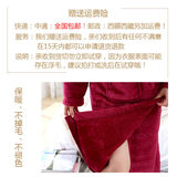 Thick flannel bathrobe female large size long robe gown nightdress coral velvet pajamas men and women autumn and winter bathrobes