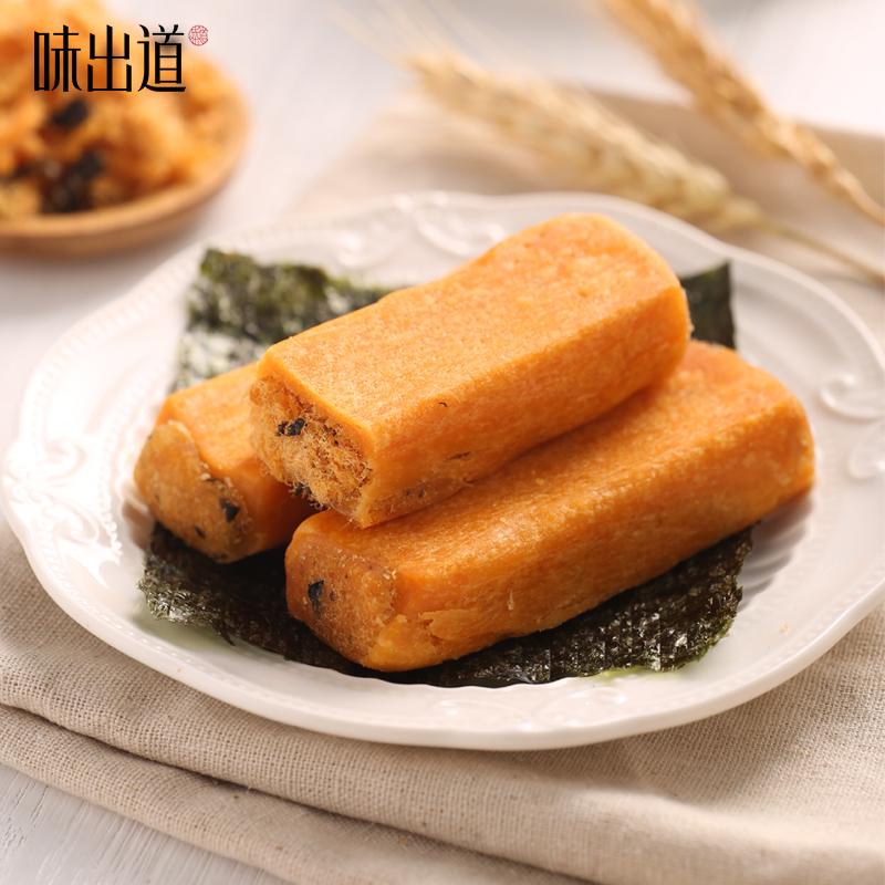 【味出道】味出道海苔肉松条饼1kg