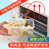 jeko Japanese crisper plastic rectangle covered fruit and vegetable refrigerator storage box storage box