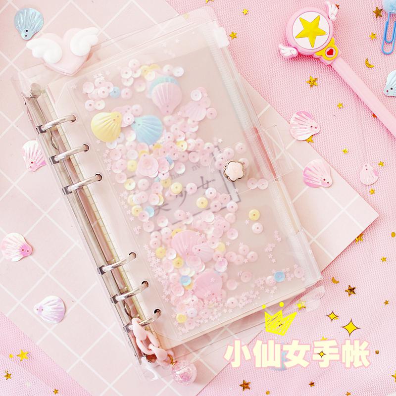 小仙女可爱粉色独角兽活页手帐本套装少女心学生手账本A6笔记本子