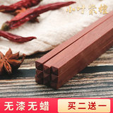 Vietnam small leaf rosewood mahogany chopsticks high-grade solid wood logs unpainted and wax-free gift tableware 10 pairs of home sets