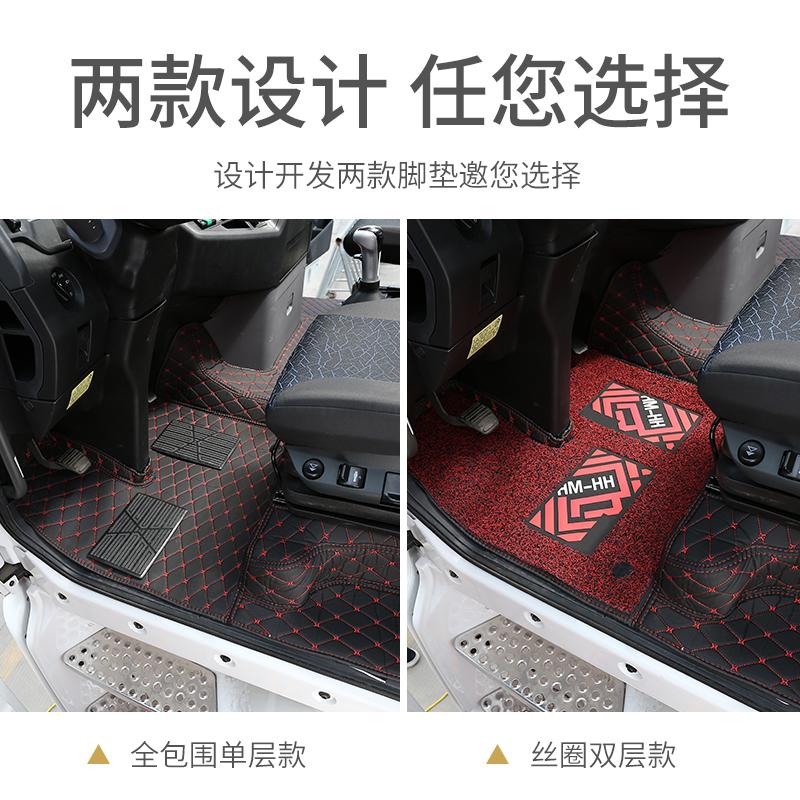 柳汽乘龙H7专用脚垫乘龙H5M7T5货车脚垫乘龙M3专车专用全包围脚垫 - 图2