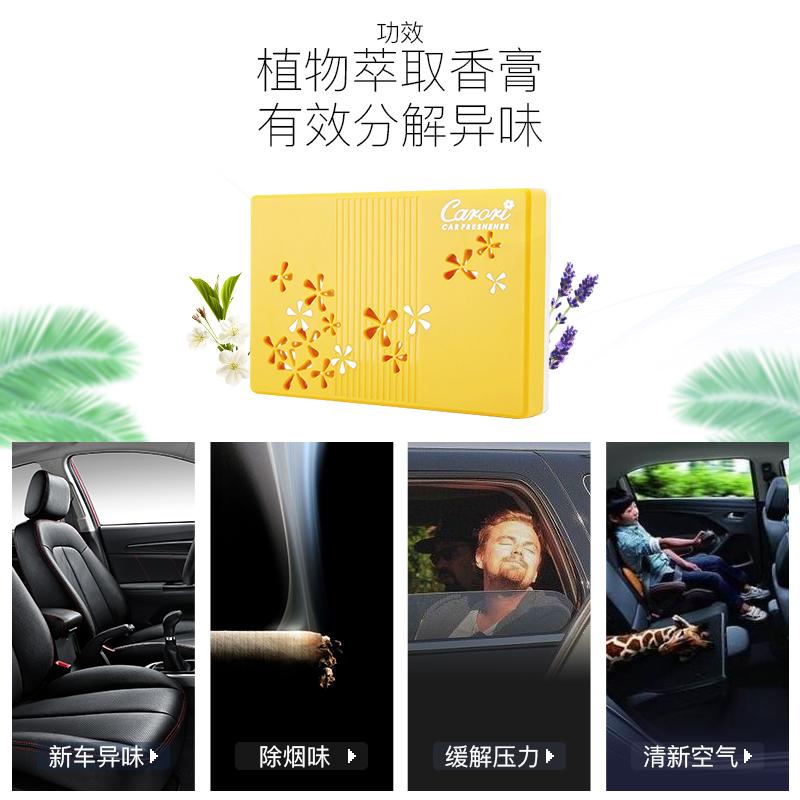 香百年车载香膏汽车用固体香水车内空气清新剂持久淡香去异味香薰