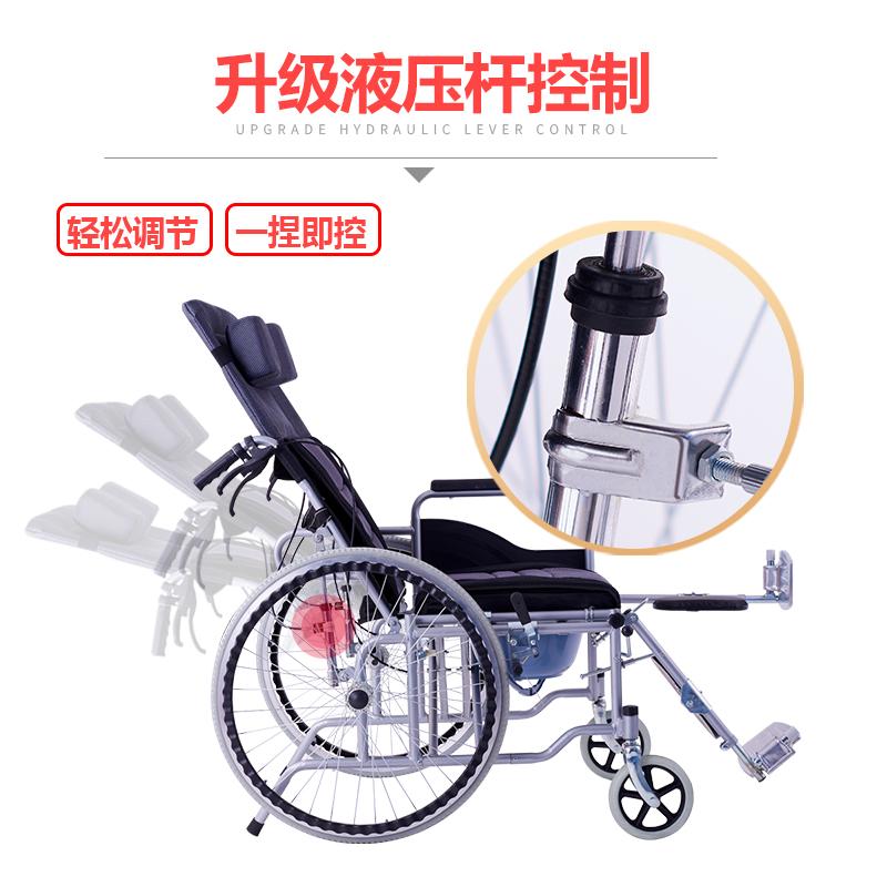 助邦轮椅折叠轻便小带坐便器多功能便携老年人瘫痪手推车代步车