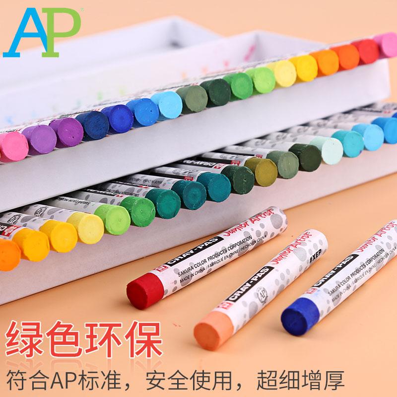 日本Sakura樱花牌油画棒12色25色36色50色重彩油化棒可水洗幼儿园涂鸦24色腊笔宝宝画笔套装儿童安全无毒蜡笔
