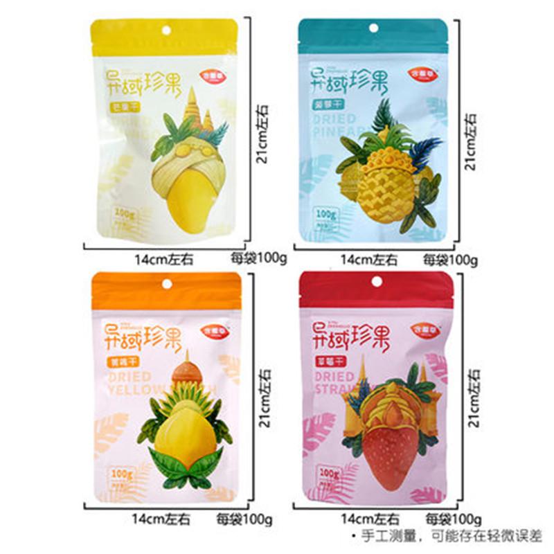 【含羞草】黄桃菠萝芒果干/草莓干四款蜜饯果脯果干零食休闲食品