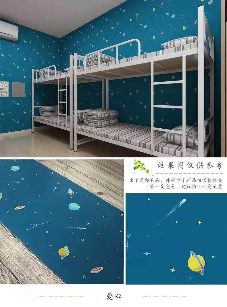 墙纸男孩子卧室学习桌潮学生宿舍个姓寝室壁纸 pvc 可爱史迪奇卡通