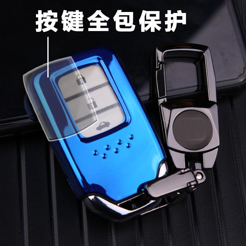 杰德凌派壳扣 XRV 缤智新十代思域 CRV 专用本田汽车钥匙包套雅阁冠道