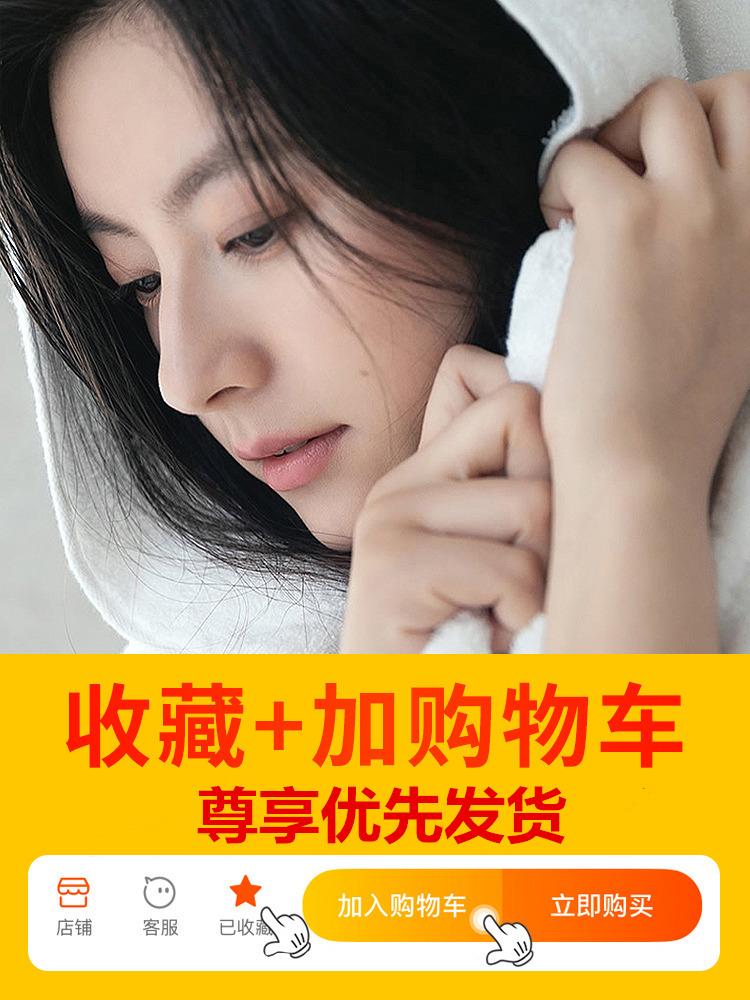 洁丽雅毛巾纯棉洗脸面巾10条装