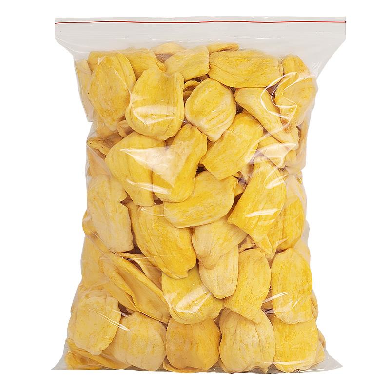 香脆甜菠萝蜜干500g散装打包休闲小零食越南特产脱水水果厂家直销