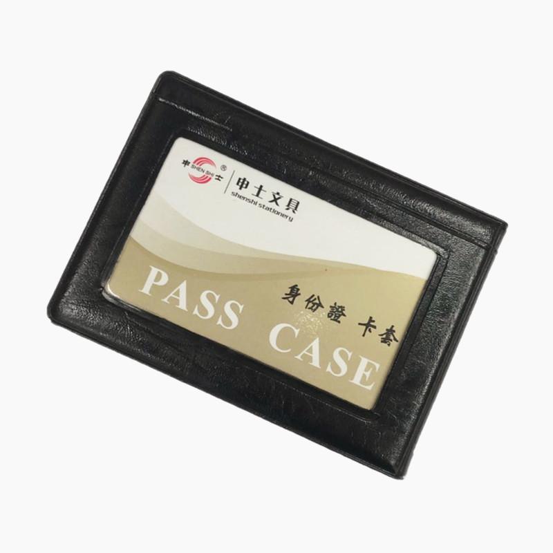 申士记事本小迷你易携带随身记录本通讯录老人电话本身份证卡套高清大图