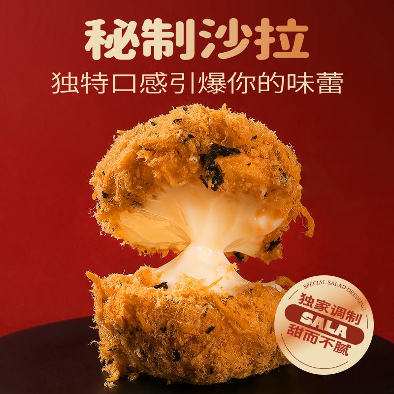 时刻陪你 肉松小贝海苔脆松面包4枚/盒160g*3盒史低