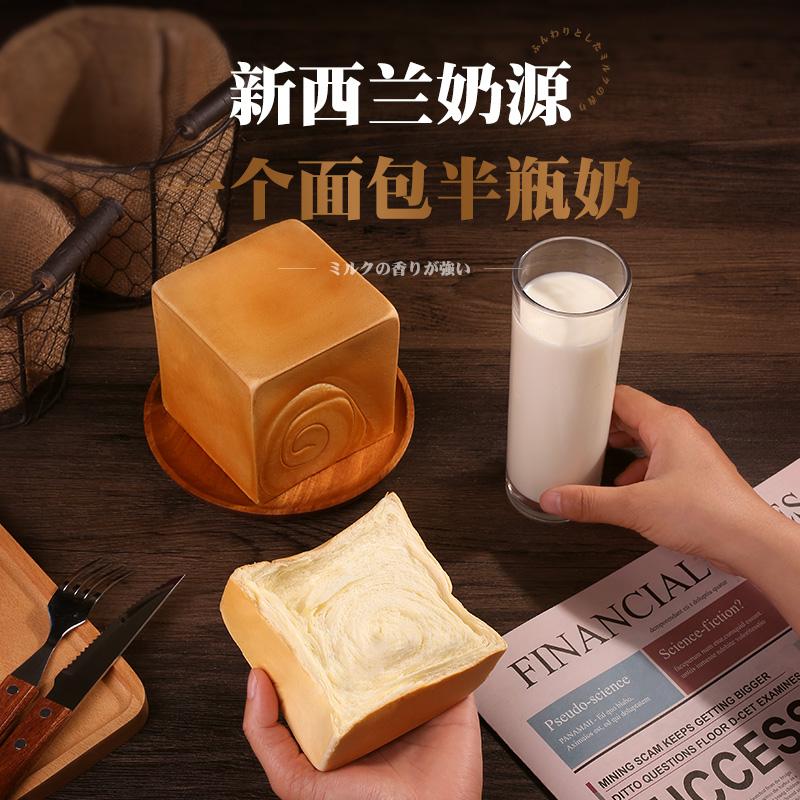 第2件0元】时刻陪你网红手撕面包奶香味早餐吐司纯奶全麦拉丝牛奶 No.1