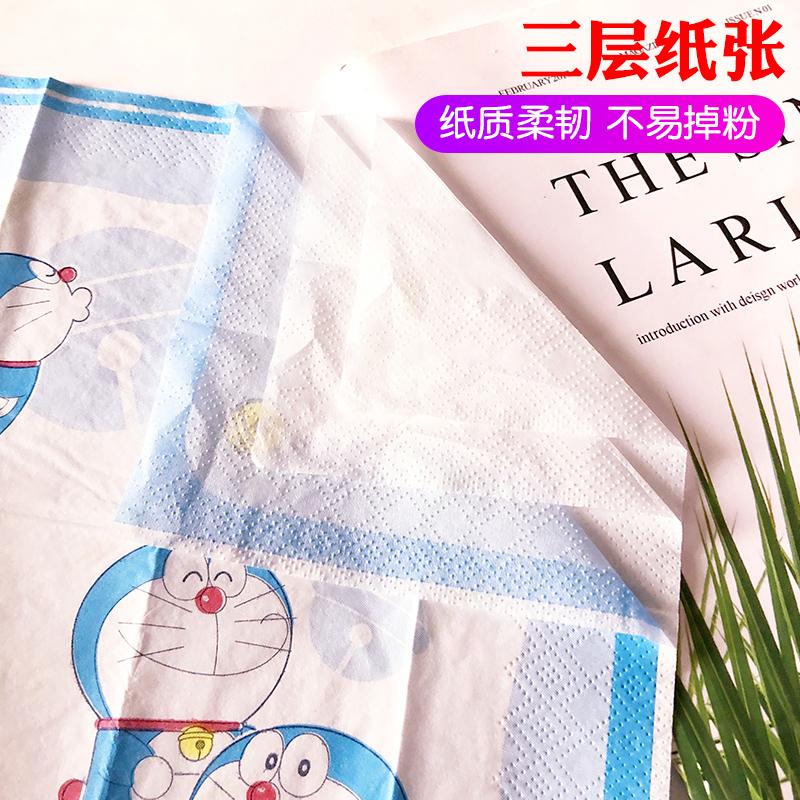 卡通可爱彩色叮当印花纸巾创意手帕纸小包式便携随身装礼