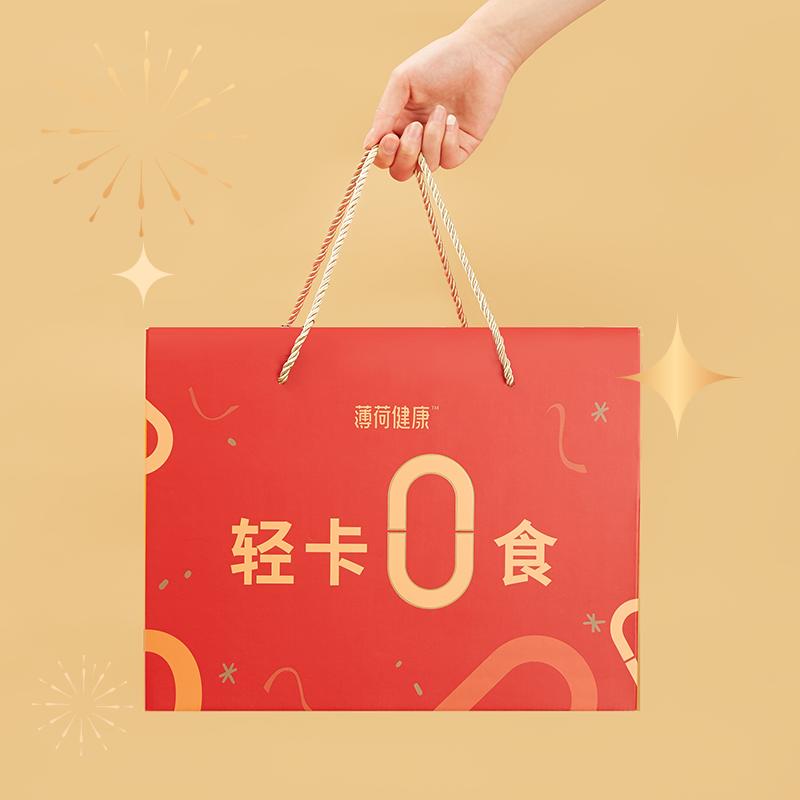 糖利冻健康零食春节年货礼盒送礼 0 脂 0 卡 0 含 食礼盒 0 轻卡 薄荷健康