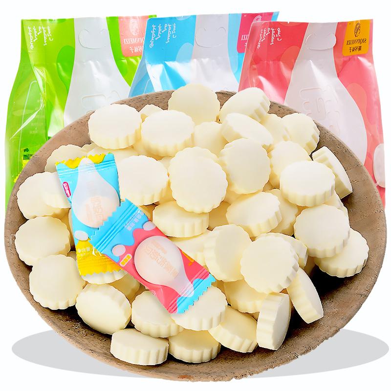 包 2 500g 内蒙古特产奶片干吃牛奶片斯琴妹子高钙奶贝奶酪儿童零食