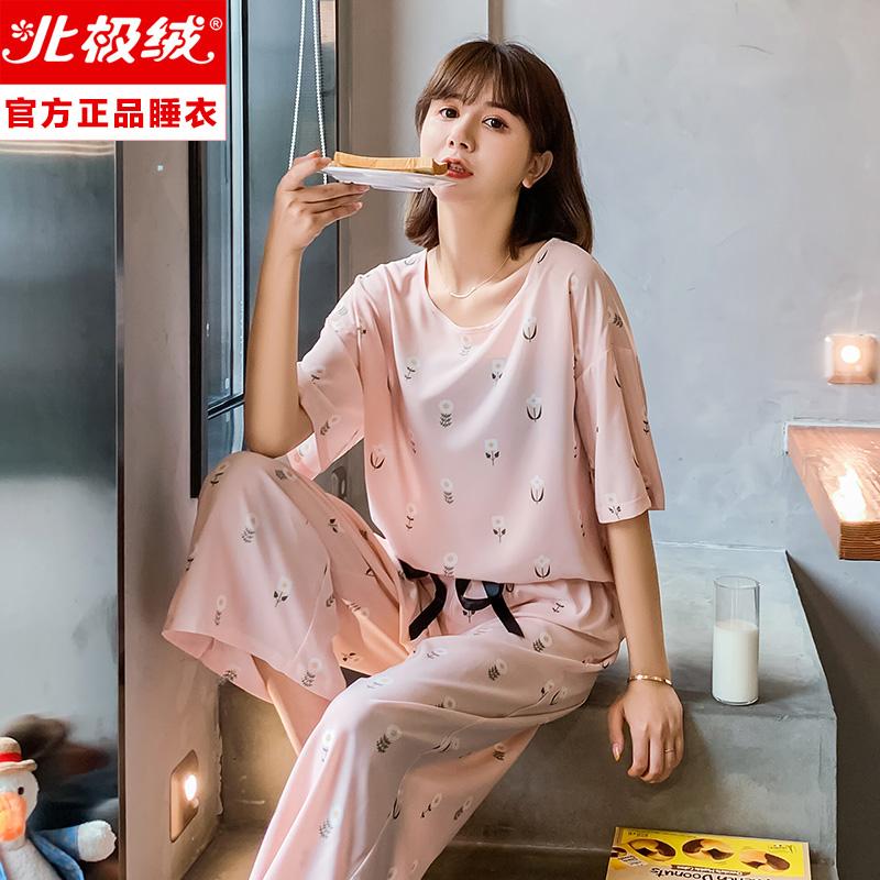睡衣女2020新款夏季短袖短裤冰