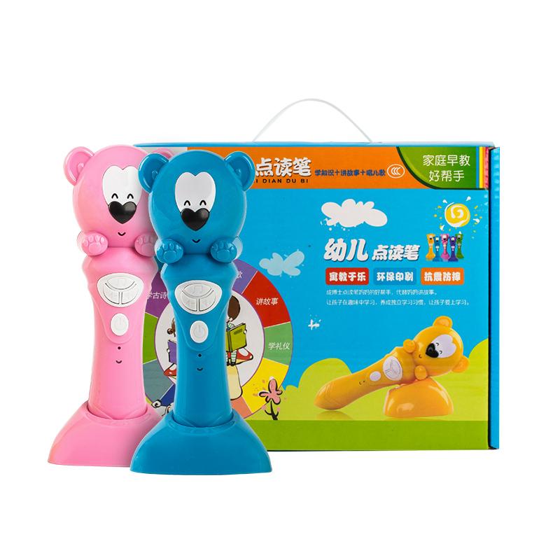 智乐奇儿童英语点读笔 幼儿0-3-6岁早教机益智玩具充电学习点读机