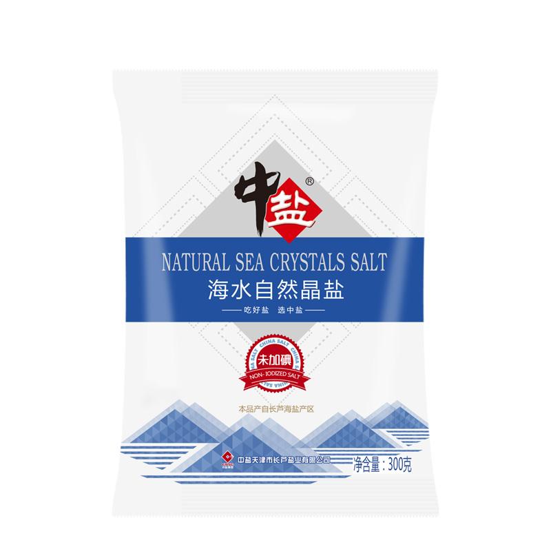 中盐未加碘海水自然晶盐6袋无抗结剂细海盐家用食用无碘海盐