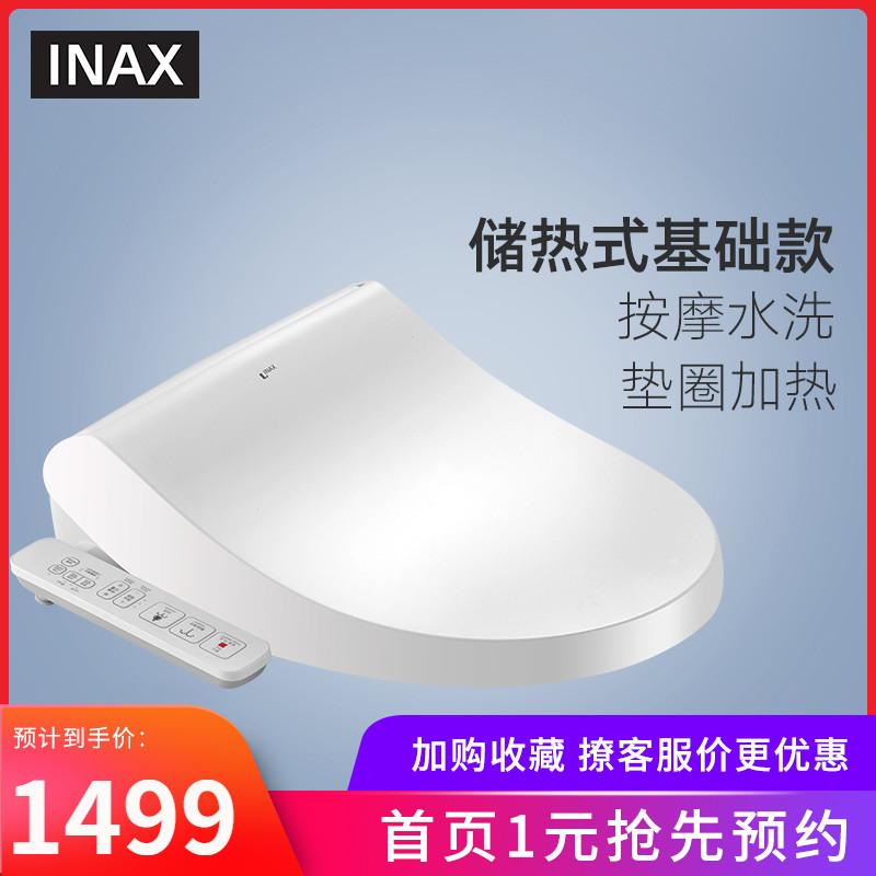 INAX日本伊奈智能马桶盖板家用双喷头电动加热座圈缓降坐便洁身器