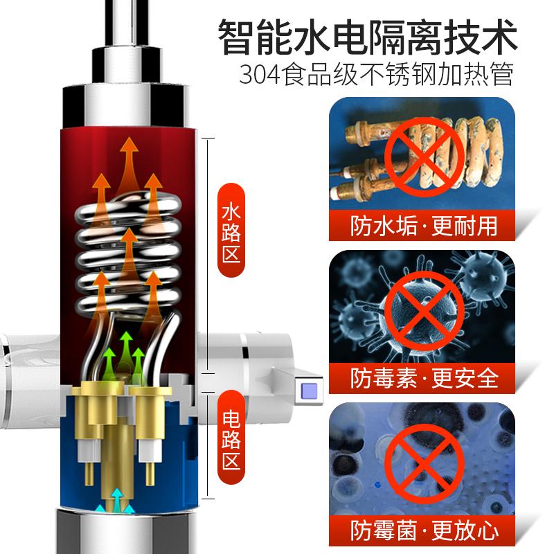 志高电热水龙头即热式快速加热水器家用小型厨房宝自来过水热省电