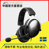 Xtrfy game gaming headset headset headset computer desktop H1 chicken FPS Jedi artifact to survive H2