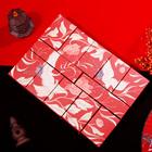 杨先生高档伴手礼盒装,送礼长辈礼品