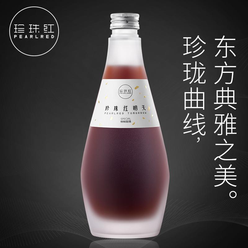 姜味暖身黄酒传统手工酿造 500ml 梅州客家娘酒瓶装 珍珠红明天