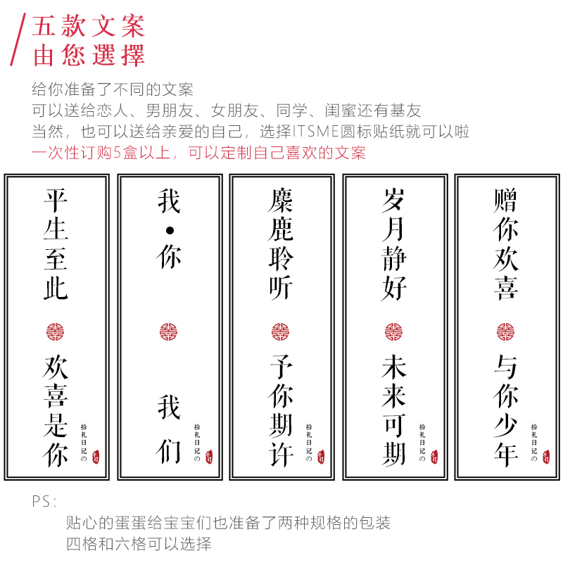 itsme网红ins零食大礼包送女生手工耐吃曲奇饼干礼盒装整箱多口味