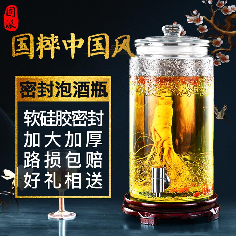 泡酒玻璃瓶加厚密封10斤20斤泡酒专用酒瓶带龙头泡酒罐家用酒坛子