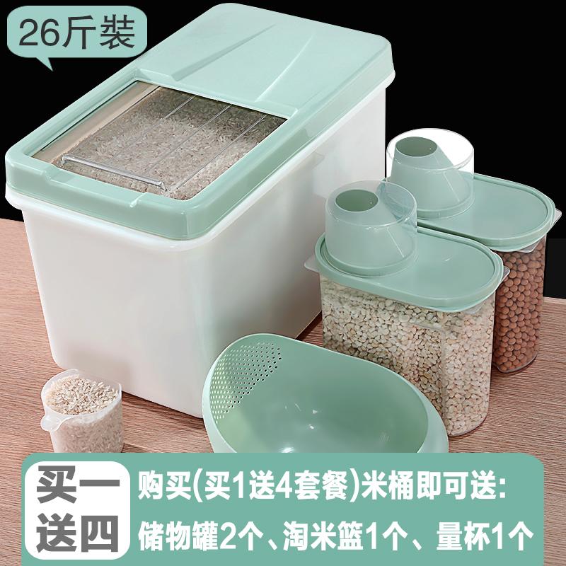 家用收纳防潮20斤30斤50斤米缸5kg密封防虫面粉装米桶储米箱10kg