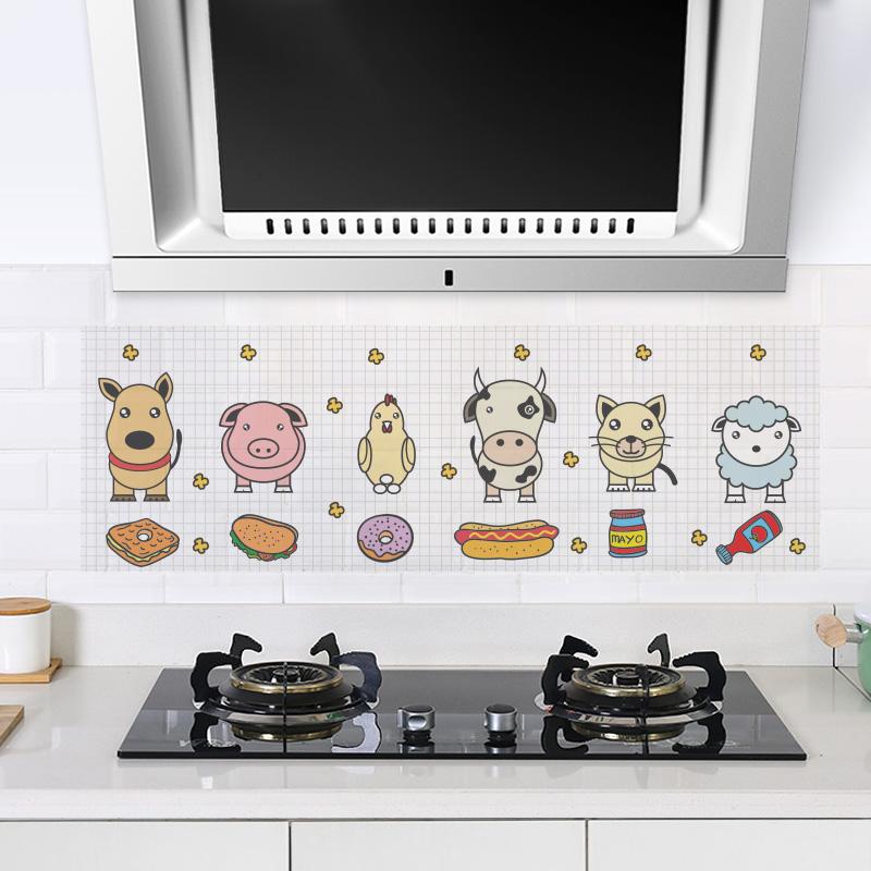 厨房防油烟贴油烟机耐高温贴纸墙贴防水瓷砖自粘柜灶台用墙纸壁纸