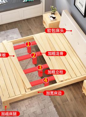 现代简约1.5米出租房床简易实木床双人床主卧1.8米木床软包单人床