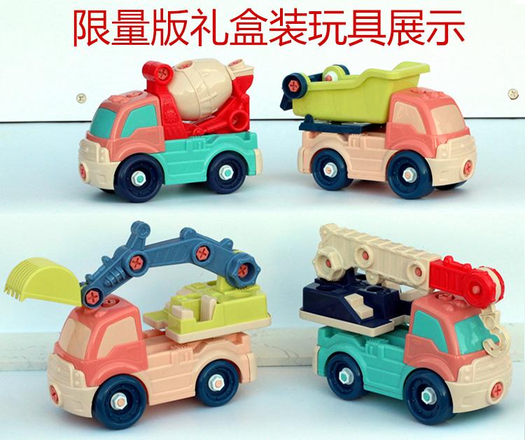 大号儿童拆装工程车玩具 男孩益智玩具可拼组装车螺丝刀电钻2-6岁