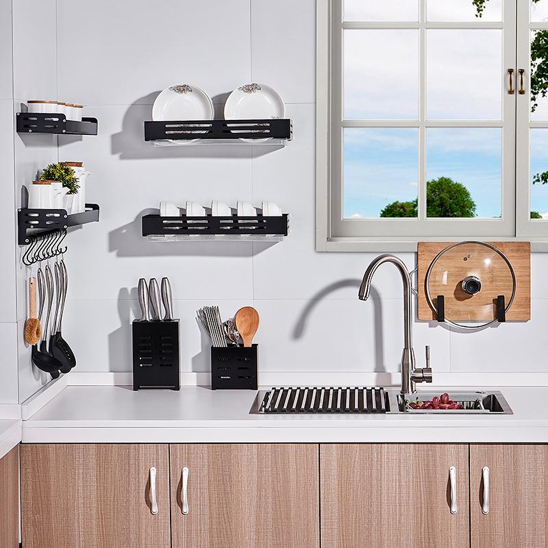 调料架刃架收纳架挂件套餐组合壁挂式免打孔 黑色厨房置物架套装